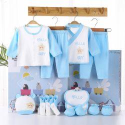 婴儿礼盒 四季明日之星