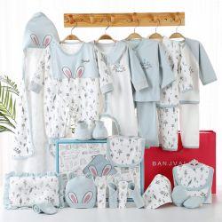 婴儿礼盒 四季紫冠兔
