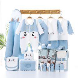 婴儿礼盒 加厚憨豆熊