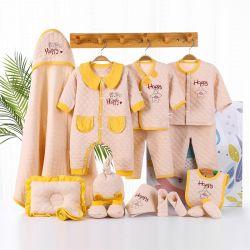 婴儿礼盒 加厚快乐鼠