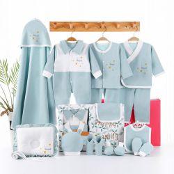 婴儿礼盒 四季繁星