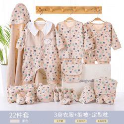 四季丛林熊C彩棉色