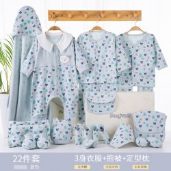 四季丛林熊C温润蓝
